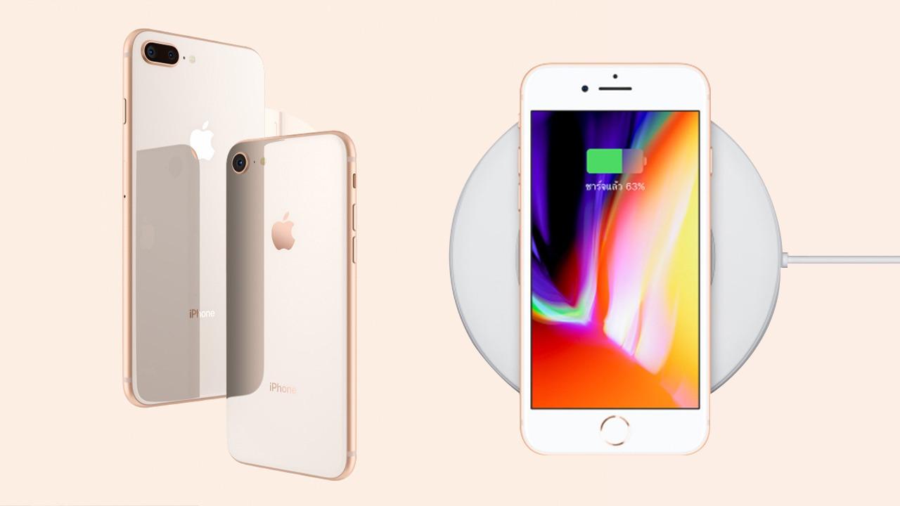 ไอโฟนหรือสมาร์ทโฟน